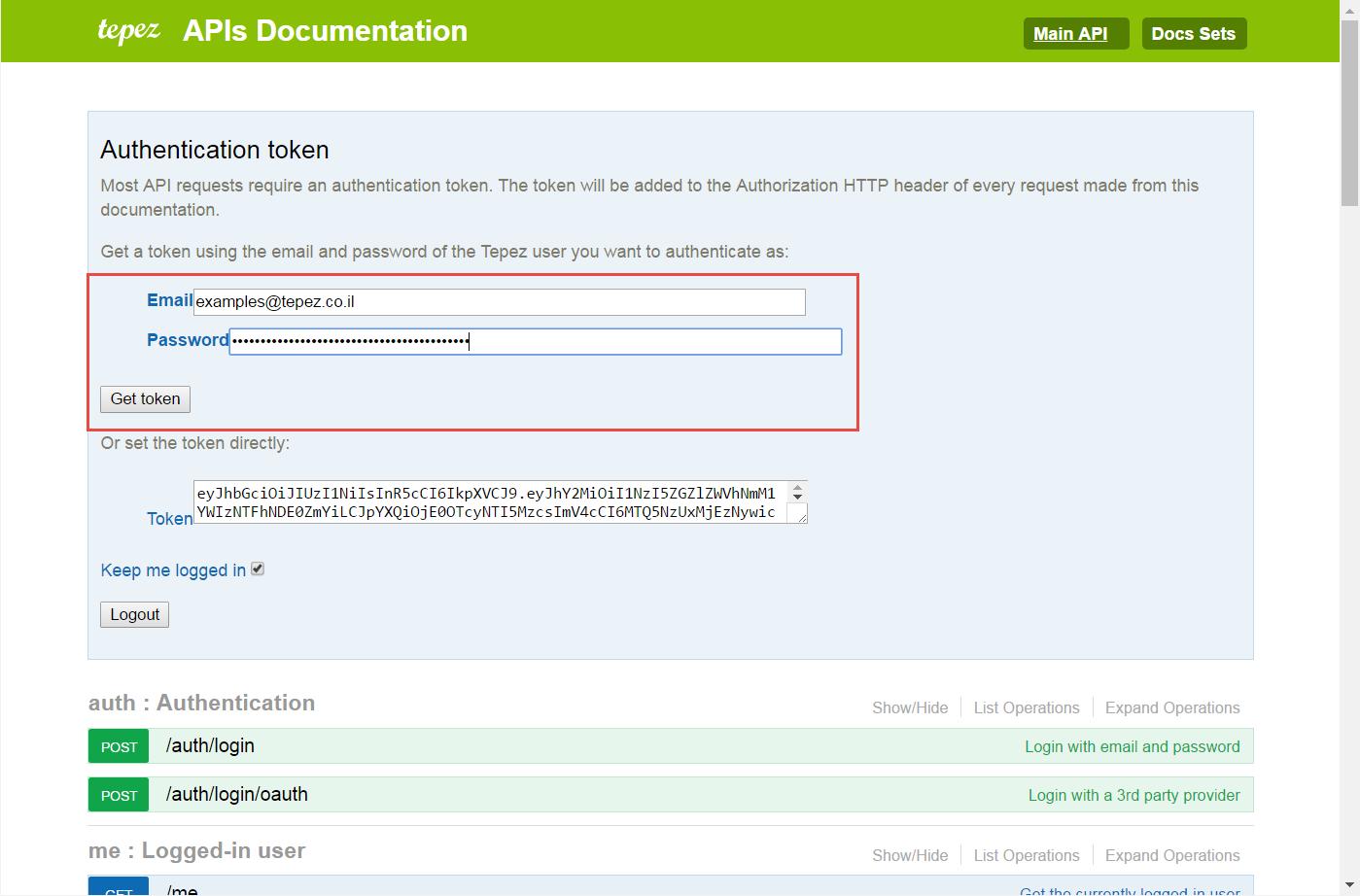 אימות משתמש באתר תיעוד ה-API